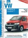 VW Transporter T5 Band 1338