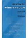Pledari Wörterbuch