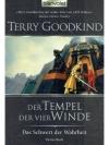 Der Tempel der vier Winde