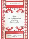 Lehrbuch der vereinheitlichten albanischen Schri..