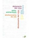 Weinwörterbuch
