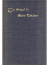 The Gospel in Many Tongues_1