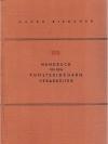 Handbuch für den Kunstseidegarn-Verarbeiter