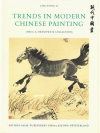Trends in modern chinese Painting