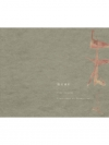Toko Shinoda - Variations of Vermillion