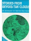 Stories from beyond the clouds