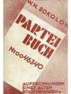 Parteibuch No. 0046340