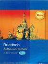 Russisch Aufbauwortschatz zum Hören