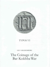 Typos VI - The Coinage of the Bar Kokhba War