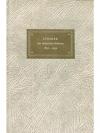 Lyriker der deutschen Schweiz 1850 - 1950