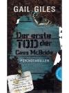 Der erste Tod der Cass McBride