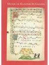 Musik im Kloster St.Gallen