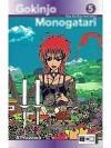 Gokinjo Monogatari_1